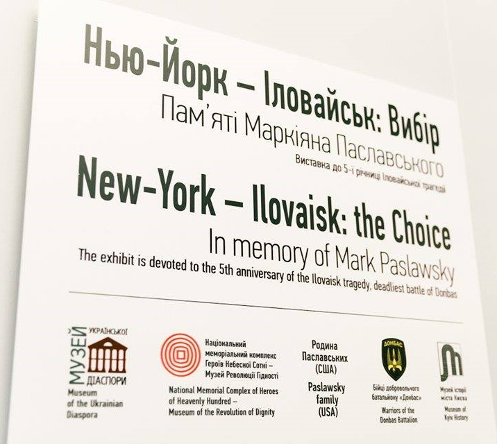 New York - Ilovaysk. The Choice